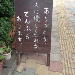 2018 宮古島リトリート 3日目♡