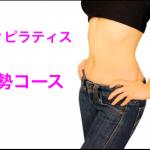10/29(土)臨時休業と10/31(火)営業のお知らせ