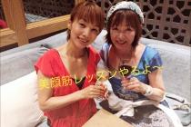 7/22(日)絶対変わる!美顔筋レッスン☆