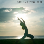 9/12(tue)  Sivananda Yoga   at  YOGA WING  OKINAWA