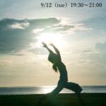 9/12(tue)  Sivananda Yoga   at  YOGA WING  OKINAWA